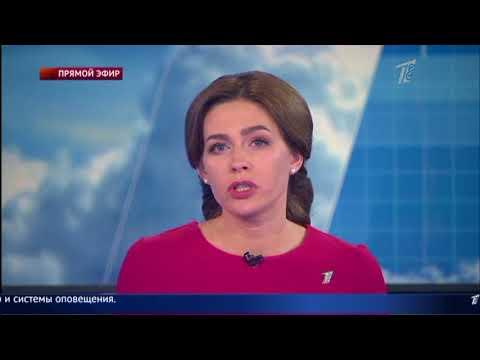 Главные новости. Выпуск от 11.05.2018 - DomaVideo.Ru