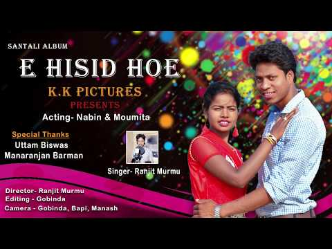 Video E HISID HOE Santali Album download in MP3, 3GP, MP4, WEBM, AVI, FLV January 2017