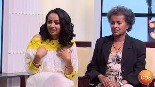 ሔለን በድሉ፣ፍቅርተ ደሳለኝ (ማሚ) ስለ ከፍሎ ሟች አዲስ ፊልም በእሁድን በኢቢኤስ/Sunday With EBS The Cast Of Kefelo Muwach Film