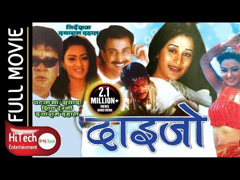 (Nepali Movie || Daijo || दार्इजाे - Duration: 2 hours, 13 minutes.)