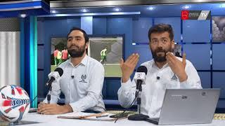 Antena Deportiva 25 Mayo 2018