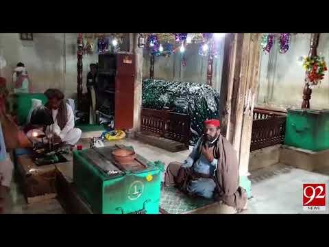 Video Hazrat Sakhi Sarwar shrine deterioration, cracks everywhere - 29 December 2017 - 92NewsHDPlus download in MP3, 3GP, MP4, WEBM, AVI, FLV January 2017