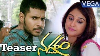 Nagaram Telugu Movie Teaser