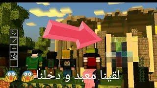 [الحلقة6]لقينا معبد و دخلنا و لقينا اشياء نادرة😱😱|minecraft:story mode