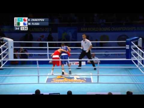 Спецвыпуск Sports Review по чемпионату мира по боксу в Алматы