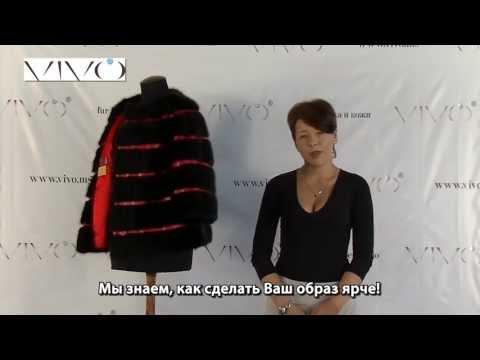 Видео Меховая куртка-автоледи