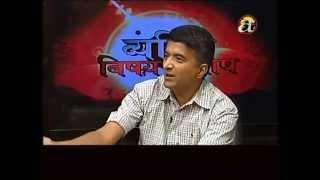 image of Bekti Bishaya Ra Bishesh - (Gopal Jha)