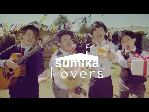 , title : 'sumika / Lovers【Music Video】'
