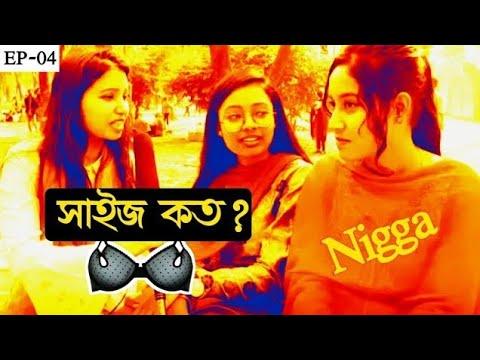 Nigga Funny Video   Episode-04   Bangla Most Funny Nigga Video  MirkiBuzz Entertainment।