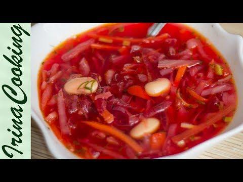 Как сварить борщ с фасолью и мясом