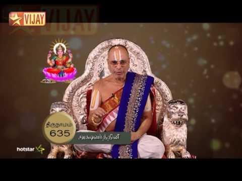 Lakshmi-Sahasaranaamam-06-25-16