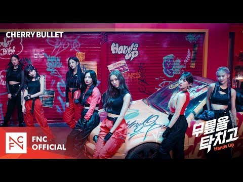 Cherry Bullet 1st Digital Single '무릎을 탁 치고 (Hands Up)'