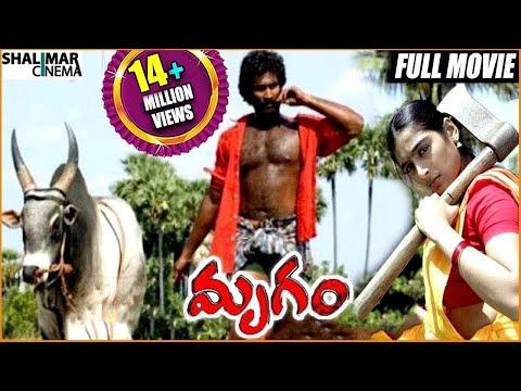 Mrugam Full Length Telugu Movie || Adhi Pinnisetty, Padmapriya
