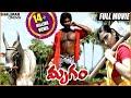 Mrugam Full Length Telugu Movie    Adhi Pinnisetty, Padmapriya