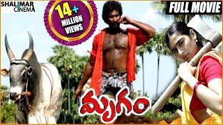 Video Mrugam Full Length Telugu Movie    Adhi Pinnisetty, Padmapriya MP3, 3GP, MP4, WEBM, AVI, FLV November 2018
