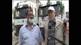 تيارت - الهلال الأحمر الجزائري / 55 طنا من المواد الأساسية موجهة للفلسطينيين