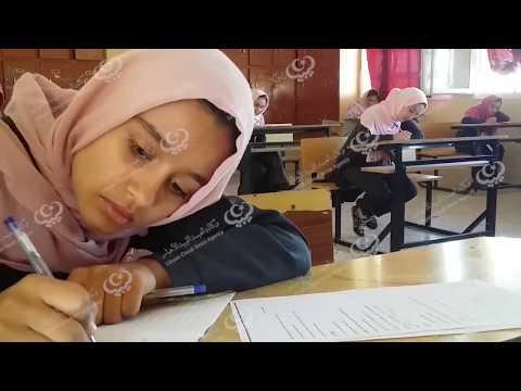 زوارة.. طلاب مراحل النقل يتوجهون للإمتحانات