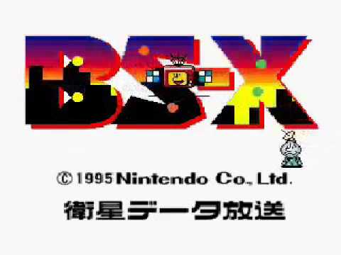 Nintendo Satellaview Intro