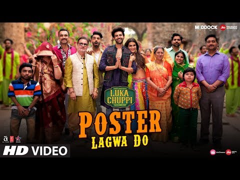 Download Luka Chuppi: Poster Lagwa Do Song | Kartik Aaryan, Kriti Sanon | Mika Singh , Sunanda Sharma hd file 3gp hd mp4 download videos
