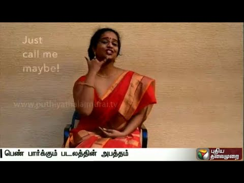 Matrimonial-matters-Be-Our-Pondati-Call-Me-Maybe-Parody