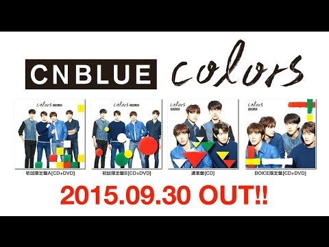 CNBLUE『colors』全曲紹介