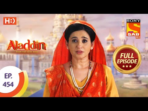 Aladdin - Ep 454  - Full Episode - 25th August 2020