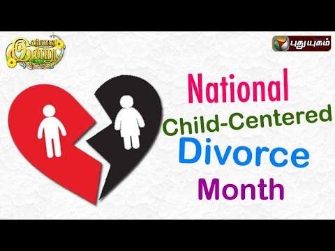 National Child-Centered Divorce Month In Iniyavai Indru - 07/09/2016 I Puthuyugam TV