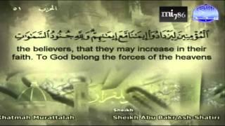 Juz 26 - Shaykh Abubakr Shatri (with English Translation)