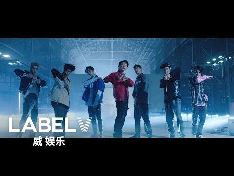 WayV 威神V '理所当然 (Regular)' MV видео