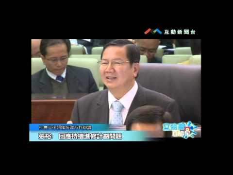 社會文化領域 第三組 蕭志偉 關翠杏 ...