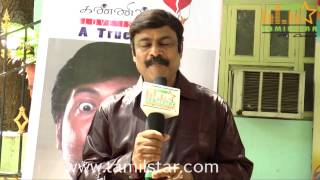 U.K. Murali at Kathalukku Kangal Illai Movie Trailer Launch