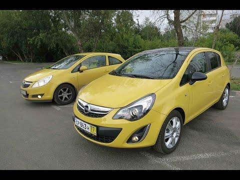 Opel corsa в лампочки снимок