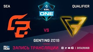 Fire Dragon vs Clutch Gamers, ESL One Genting SEA Qualifier, game 1 [Mortalles]