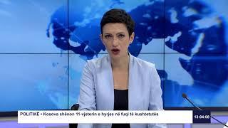 RTK3 Lajmet e orës 13:00 15.06.2019