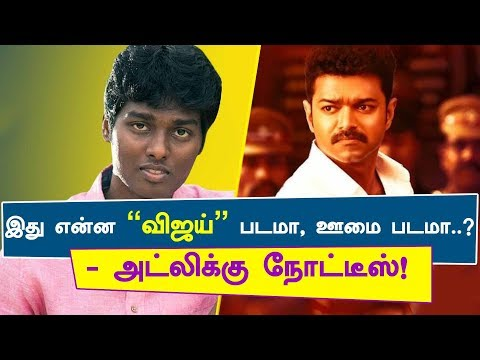 Aramm Movie Public Opinion – Day 2   Public Review   Nayantara