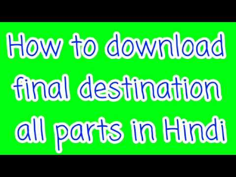How to download Final Destination movie all part in Hindi download👇👇👇👇👇