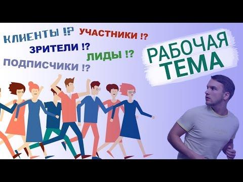 DOWNLOAD LAGU Продвижение мероприятий и не только с помощью ВКонтакте FREE MP3 DOWNLOADS MP3TUBIDY
