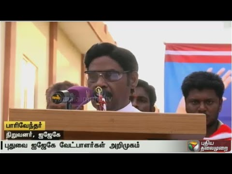 IJK-introduces-election-candidates-in-Pondicherry