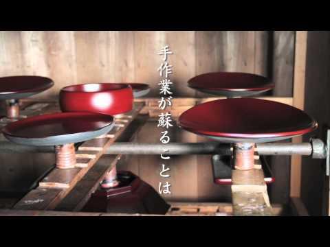 (株)関美工堂