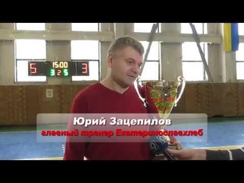 Юрий Зацепилов