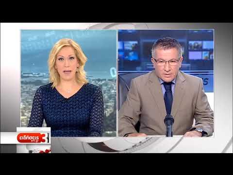 Ενοπλη ληστεία σε εταιρεία στον Ασπρόπυργο  |  1/11/2018  | ΕΡΤ