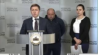 Брифінг Сергія Лабазюка у Верховній Раді (05.04.2018)