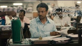 Galat Address Promo - The Lunchbox