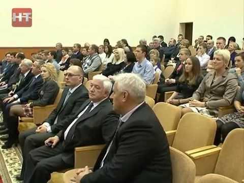 В мэрии состоялась традиционная встреча и ежегодная церемония награждения ведущих спортсменов Великого Новгорода