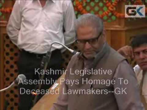Kashmir Legislative Assembly Pays Homage To Deceased Lawmakers