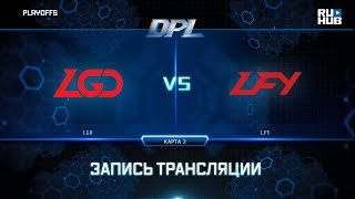 LGD vs LFY, DPL 2018, game 2 [Lex,4ce]