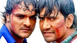 Video निरहुआ और खेसारी लाल की सबसे बड़ी हिट फ़िल्म (HD 2018) - Latest Bhojpuri Full Movie 2018 MP3, 3GP, MP4, WEBM, AVI, FLV Agustus 2018
