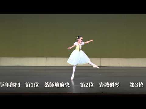 【NAMUE速報】第63回 広島大会
