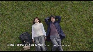 Nonton The Kodai Family - Teaser 2 (English Sub) Film Subtitle Indonesia Streaming Movie Download