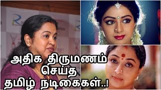Video Tamil Actor & Actress with Most number of Marriages MP3, 3GP, MP4, WEBM, AVI, FLV Agustus 2018